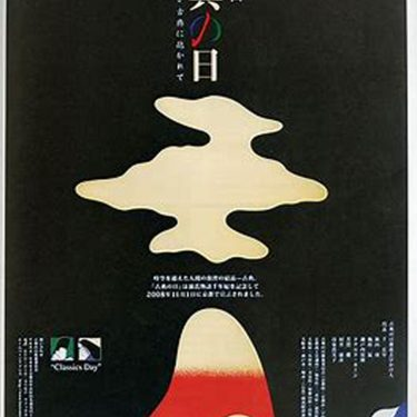 Masaki Hisatani