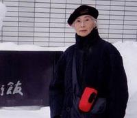 Teruko Natsuhara