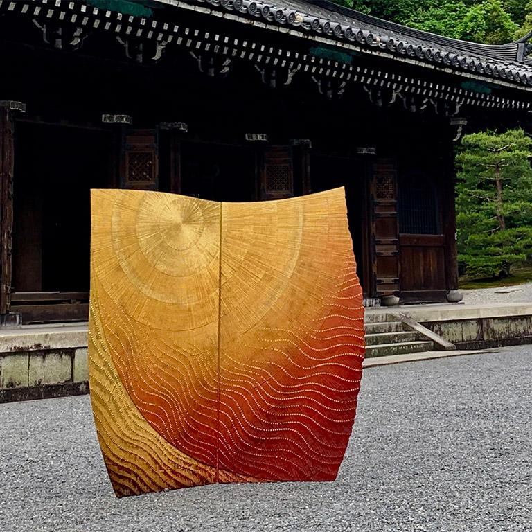 Koken Murata